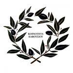 logo-kavousi